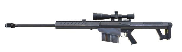 m82b francotirador free fire